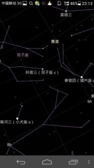 Google星空地图在地理行星地球教学中的应用