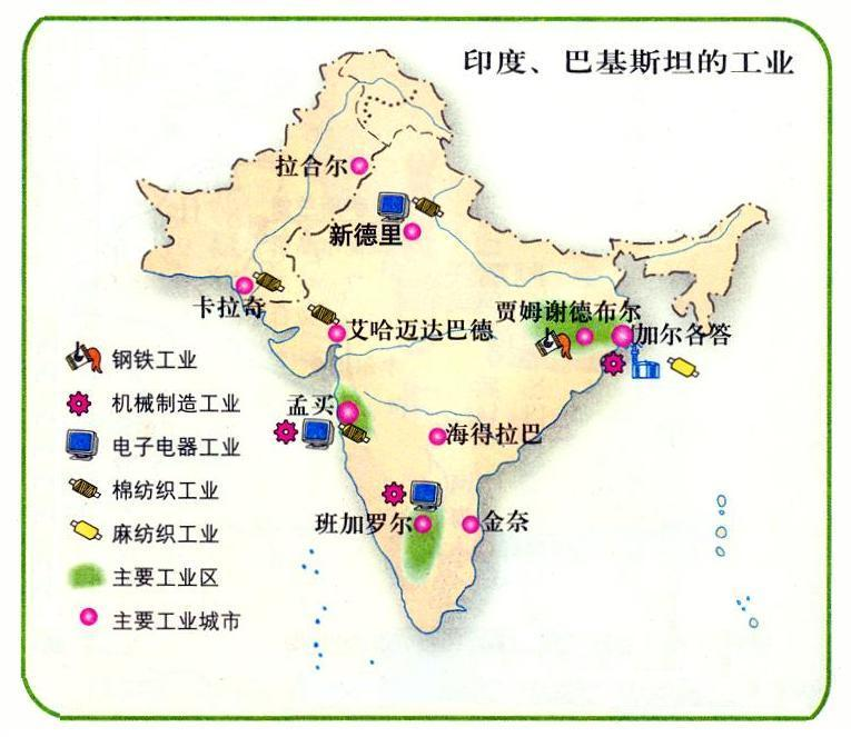 图片说明:                              137印度和巴基斯坦工业